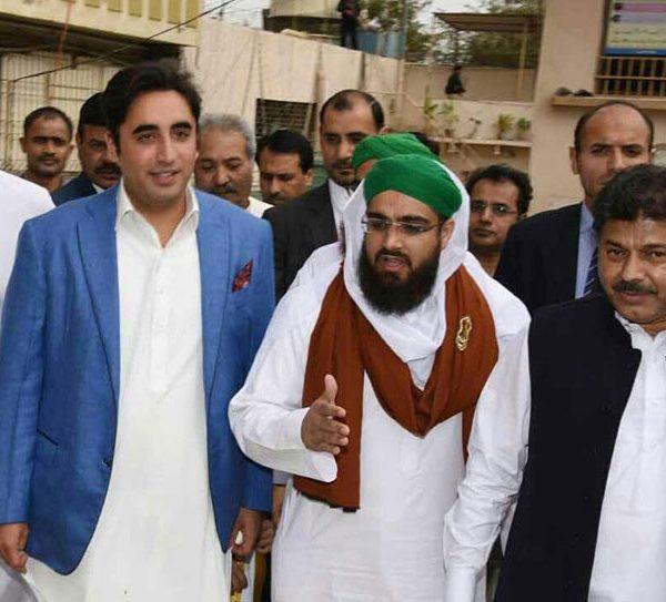 Bilawal Bhutto Zardari Visits Faizan e Madina