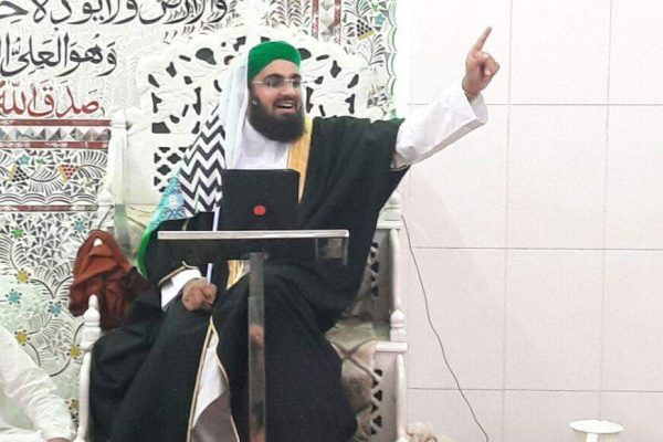 Benefits of  Durood on Friday