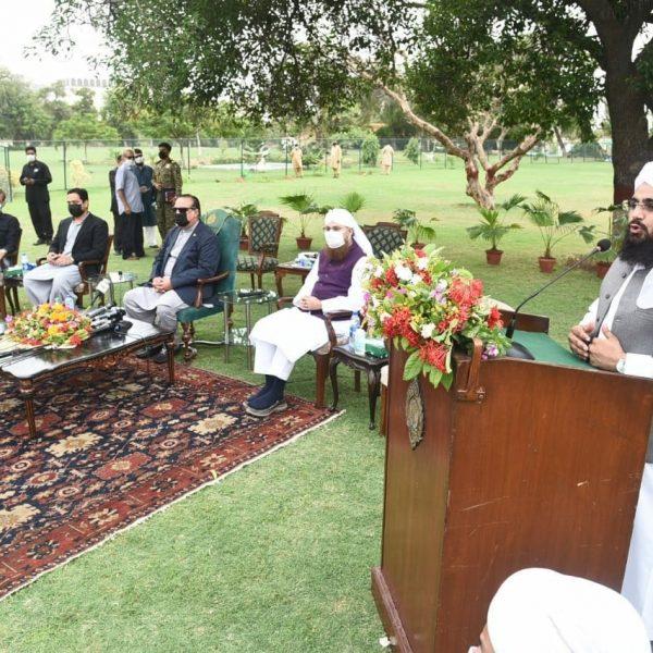 FGRF ke Tehat Governor House Karachi ma Shajarkare