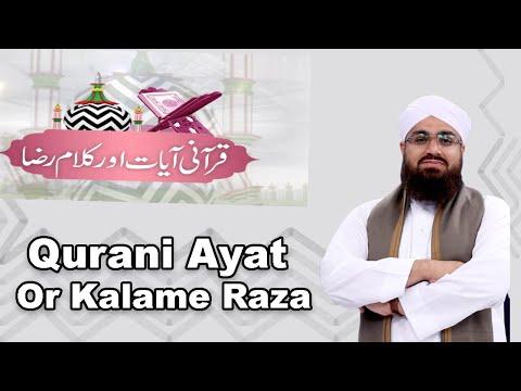 Qurani Ayat Or Kalame | aala hazrat | imam ahmad raza khan | Yousuf Saleem Attari